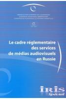 IRIS Spécial - Le cadre...