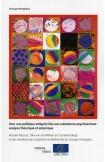 PDF - Vers une politique intégrée liée aux substances psychoactives: analyse théorique et empirique