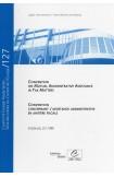 Convention Concernant l'Assistance Administrative en Matière Fiscale - Série des traités du Conseil de l'Europe n° 127