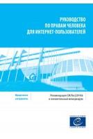 PDF - Guide des droits de...