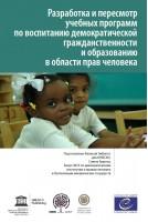 PDF - Curriculum...