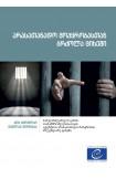 PDF - Combating ill-treatment in prison (Georgian version)