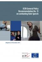 PDF - ECRI General Policy...