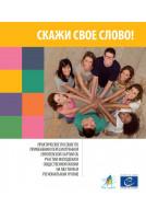 PDF - Parole aux jeunes!...